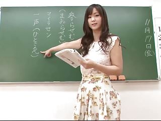 Asian Japanese Teacher video: japanese tease