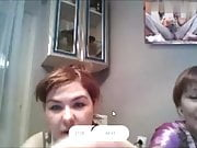 show my cock in webcam 12