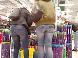 Young MILFs with nice asses