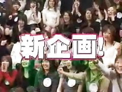 Japonsko CFNM 2