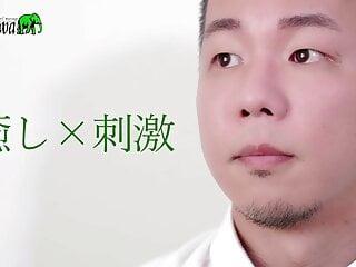 Namwa Gay massage JAPAN