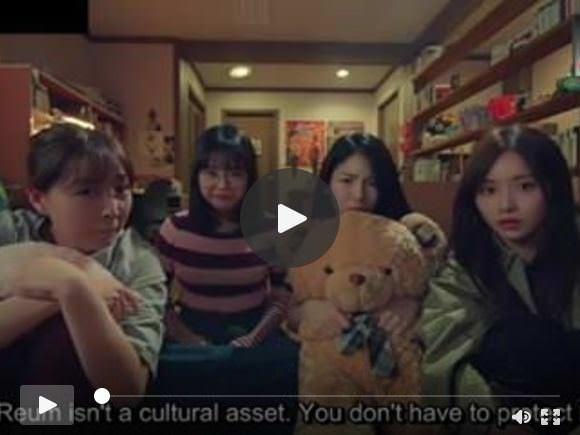 बाइबिल फिल्म सेक्स फिल्म कोरियाई ड्रामा इंग्लैंड उप देख रहे हैं