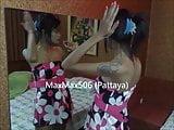MaxMax506 (Pattaya)
