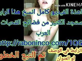 9ahba algeria original 2020