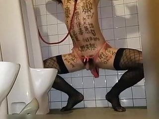 Hentai benki yuki strip...