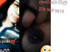 pinki +94 76 988 9614