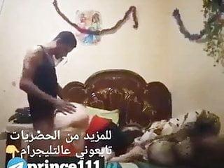 Egypt nek Garto 2