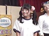 Japanese fart contest